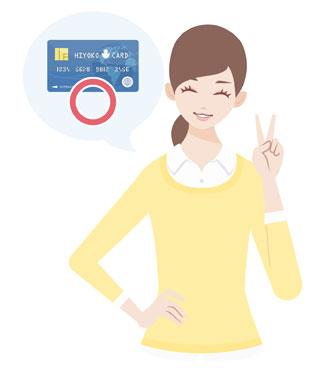 分かりにくいクレジットカードの特徴を解説