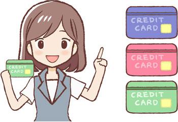 学生はクレジットカードが作りやすいんですよ