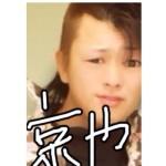 岩崎京也くんのTwitterがイケイケすぎて誰も止められない
